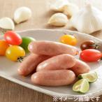 農業特区の兵庫県養父市で育成された甘みが強く、マイルドな香りのやぶ医者にんにく(ホワイト6片)をふんだんに使用したフランク...