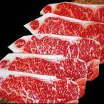 【送料無料・贈答用】黒毛和牛 神戸牛 サーロインステーキ 180g×5枚