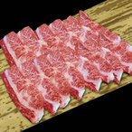【送料無料・贈答用】黒毛和牛 神戸牛 バラカルビ焼肉 500g