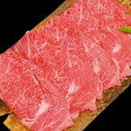 【送料無料・贈答用】黒毛和牛 ロースすき焼き 500g