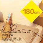 cheero ダンボー!目が光る!!microUSBコネクタ装備のUSB Cable (Danbaord Ver.) 長さ:180cm
