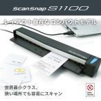 スキャナー(富士通)ScanSnap S1100(FI-S1100A)