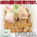 国産納豆  40g