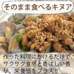 さくさくキヌア35g 白 そのまま食べられる。 送料無料