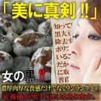 高千穂黒丹念納豆 150g×5個