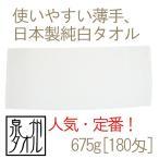日本製-商品画像