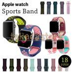 アップルウォッチ バンド Apple Watch バンド 44mm 42mm 40mm 38mm series SE 6 5 4 3 2 1 スポーツバンド シリコン 防水 軽量 おしゃれ