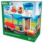 BRIO WORLD エアポートコントロールタワー