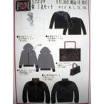 錦 和柄 福袋 送料込★ 2015新春福袋 NISHIKI