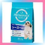 プロマネージ (PROMANAGE) 犬種別 成犬用 シーズー専
