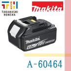 マキタ正規品バッテリー BL1860B (A-60464) 18V(6.0Ah)