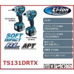 マキタ TS131DRTX 充電式インパクトドライバー 14.4V 5.0Ah