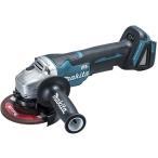マキタ GA508DZ 充電式ディスクグラインダー 本体のみ 18V (125mmパドルスイッチタイプ)