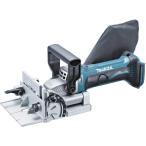 マキタ PJ140DZ 充電式ジョイントカッター 本体のみ 14.4V 刃物径100mm 最大切込み深さ20mm 回転数6.500