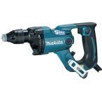 マキタ FS4100 ボード用スクリュードライバー 100V ネジ径5mm 回転数4500min-1