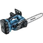 マキタ MUC352DRM2 充電式チェンソー ガイドバー350mm 18V+18V=36V 4.0Ah