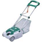 マキタ 芝刈機 MLM2850 刈込幅280mm 芝面積目安〜40坪 パワフル550W 100V
