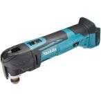 マキタ TM41DZ マルチツール 14.4V 本体のみ