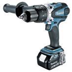 マキタ DF458DRGX 充電式ドライバードリル 18V 6.0Ah
