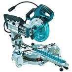 マキタ LS0613FL 卓上スライドマルノコ(レーザーダブルスリットチップソー付) 100V 刃物径165mm