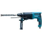 マキタ HR2600 ハンマードリル 100V (SDSプラスシャンク)
