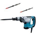 マキタ HM0830 電動ハンマー 【サービス品】パワーブルポイント2本付 100V (六角シャンク17mm)