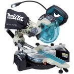 マキタ LS0611FL 100V スライドマルノコ 刃物径165mm