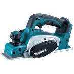 マキタ KP180DZ 充電式カンナ 替刃式 切削幅82mm 18V
