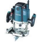 マキタ RP2301FC 電子ルータ シャフトロック付 【チャック孔径12mm】