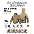 マキタ FJ500DZ 綿+ポリエステル 充電式ファンジャケット 立ち襟モデル