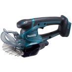 マキタ 充電式芝生バリカン MUM602DZ 刈込幅160mm 上下刃駆動式 14.4V 本体のみ