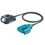 マキタ BAP18 バッテリーアダプター A-65165