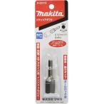 ソケットアダプター A-32415 マキタ 差込角12.7mm(1/2)のソケット用