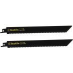 マキタ レシプロソー用ナイフ刃 A-66329 228mm 波刃 2枚入