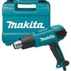 マキタ HG6031VK ヒートガン 9段階温度調節 MAX550度
