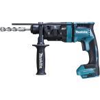マキタ Makita  18mm充電式ハンマドリル本体のみ 青 14.4V HR181DZK