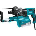 マキタ HR2651 26mm 集塵ハンマードリル 100V (SDSプラスシャンク)