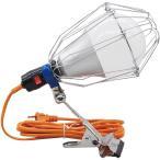 WING ACE LED電球付 屋内用クリップランプ ビッグルミネ 5mコード LA-3005-LED