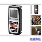Yahoo!高橋本社Yahoo!店セール価格!! リョービ LDM-600 レーザー距離計 測定可能距離【0.1〜60m】 ポーチ付き
