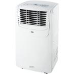 NAKATOMI 移動式エアコン 冷房  MAC-20