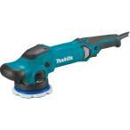 マキタ PO5000C 125mmランダムオービットポリッシャー 100V