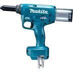 マキタ 充電式リベッタ RV150DZ 18V 【対応リベットφ2.4〜4.8mm】 本体のみ