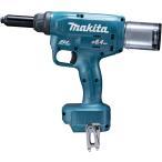 マキタ 充電式リベッタ RV250DZ 18V 【対応リベットφ2.4〜6.4mm】本体のみ