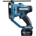 マキタ SC103DSMX 充電式全ネジカッター 10.8V 4.0Ah 【ADP08サービス】【バッテリー2個/充電器セット】軽量2.8kg【製品保証サービス有り】