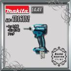 マキタ TD161DZ 充電式インパクト 14.4V 本体のみ ゼロブレ 楽らく4モード