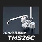 【送料無料】 TOTO TMS26C 台付2ハンドル混合水栓(スプレー) 【在庫有り数量限定】