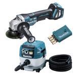 マキタ 無線連動集塵機+グラインダーセット VC0840+GA418DZ+A-66151 AWS 無線連動対応