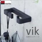 玄関 傘掛け 玄関用マルチフック エントランスフック ViK「ヴィク」 ブラック 森田アルミ工業