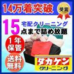 takaken_taka0172