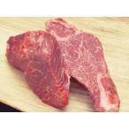 【送料無料】 岡山県産千屋牛 黒毛和牛A-5熟成肉 ヒレ 300g